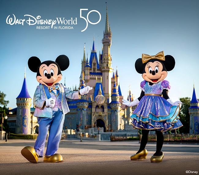 Win a trip to Walt Disney World Resort in Florida*!
