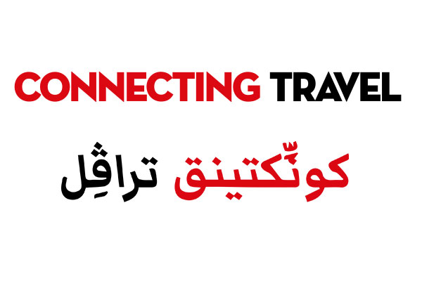 Travel Weekly parent expands into Middle East