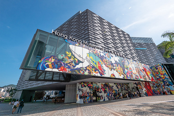 Win one of art-inspired Hong Kong goodie bags